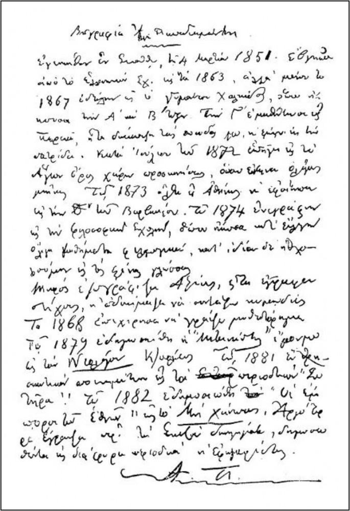 Preklad Zivotopisu Do Nemciny Preklady S R O